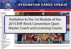 Invitation to the 1st Module of the 2015 EHF Rinck Convention