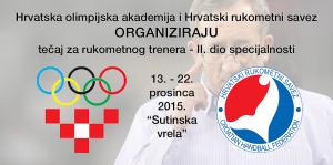 Obavijest za održavanje tečaja za rukometnog trenera – II. dio specijalnosti (13. – 22. 12. 2015.)