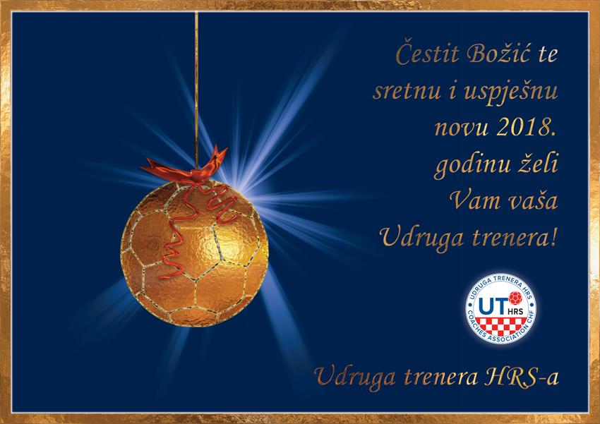 Čestit i blagoslovljen Božić te sretnu i uspješnu 2018. godinu Vama i  Vašim obiteljima želi Udruga trenera Hrvatskog rukometnog saveza