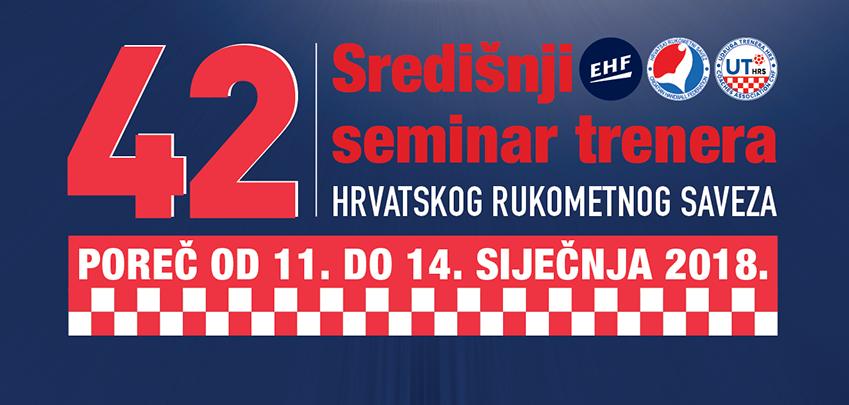 42. Središnji seminar trenera HRS-a u Poreču 2018.