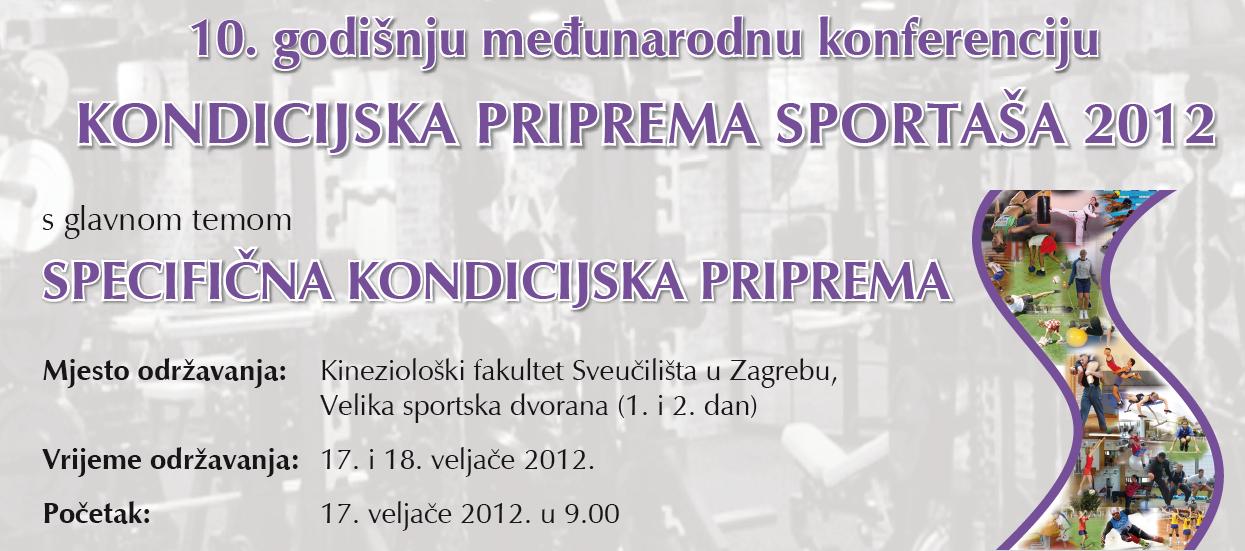 """You are currently viewing 10 međunarodna konferencija """"Kondicijska priprema sportaša 2012."""""""