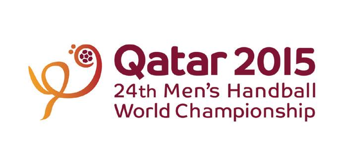 You are currently viewing Uniline, službena agencija HRS-a organizira putovanje na svjetsko rukometno prvenstvo u Dohu, Qatar