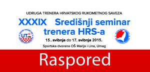 Program 39. seminara trenera u Umagu od 15. – 17. svibnja 2015.