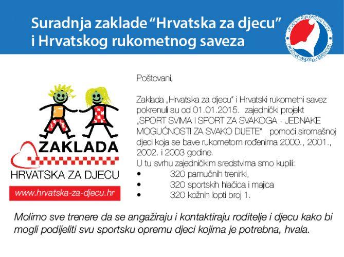 """Suradnja zaklade """"Hrvatska za djecu"""" i Hrvatskog rukometnog saveza"""