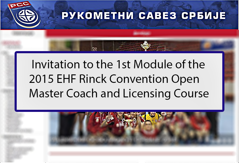 You are currently viewing Invitation to the 1st Module of the 2015 EHF Rinck Convention