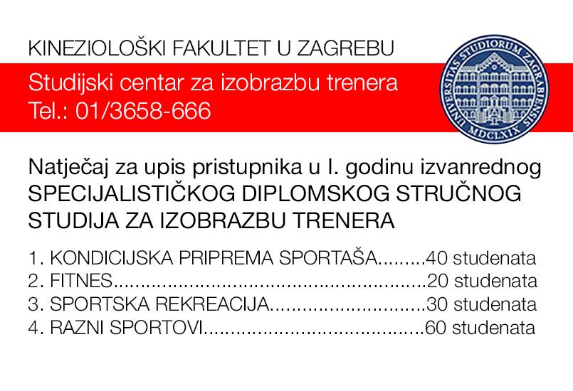 You are currently viewing Natječaj za upis na SPECIJALISTIČKI DIPLOMSKI STRUČNI STUDIJ ZA IZOBRAZBU TRENERA