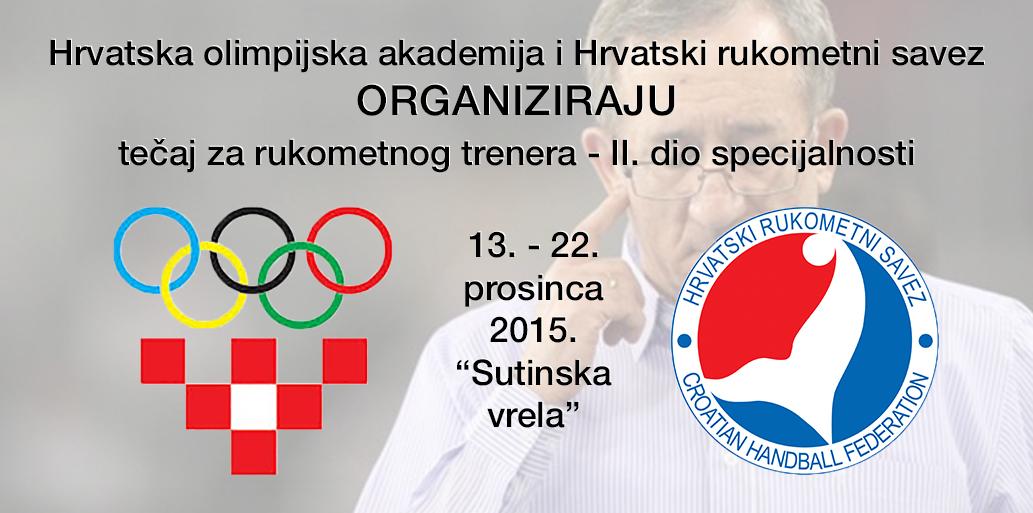 You are currently viewing Obavijest za održavanje tečaja za rukometnog trenera – II. dio specijalnosti (13. – 22. 12. 2015.)