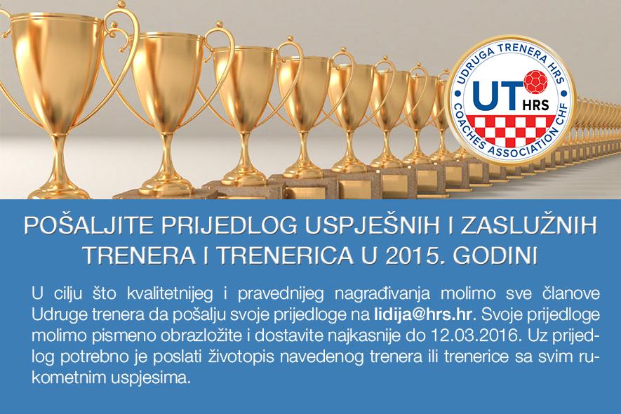 You are currently viewing Pošaljite prijedlog uspješnih i zaslužnih trenera i trenerica u 2015. godini