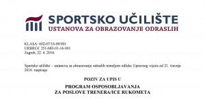 Read more about the article POZIV ZA UPIS U  PROGRAM OSPOSOBLJAVANJA  ZA POSLOVE TRENERA/ICE RUKOMET