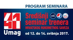 Program 41. središnjeg seminara HRS-a