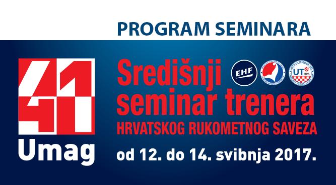 You are currently viewing Program 41. središnjeg seminara HRS-a