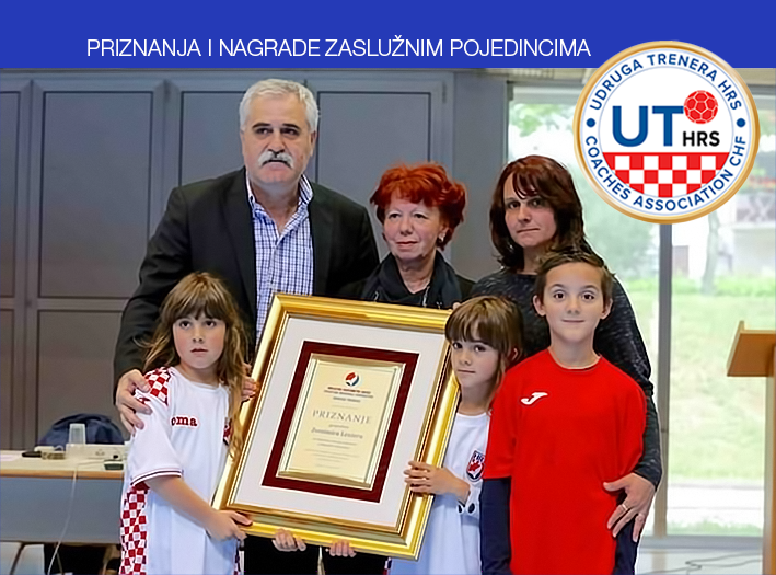 You are currently viewing Odluka Upravnog odbora Udruge trenera HRS-a  za dodjelu  priznanja i zahvala za u 2016. godini