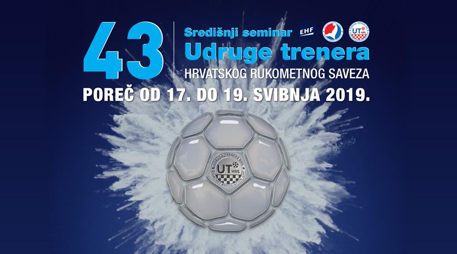43. Središnji seminar Udruge trenera HRS-a, Poreč, od 17. do 19. svibnja 2019.