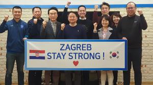 Poruka podrške naših rukometnih prijatelja iz Južne Koreje i njihovog čelnika Jung CHOI