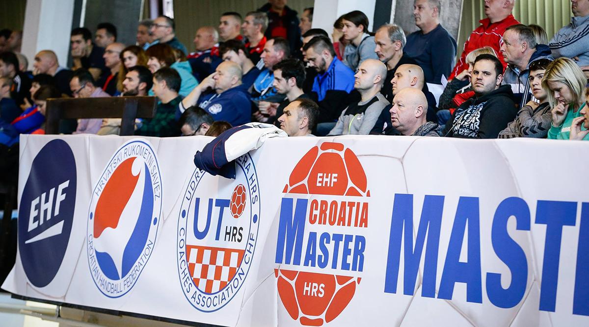 Trenutno pregledavate Započinju prijave za 2. Modul Master tečaja EHF-HRS